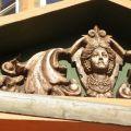 Лепной декор на фасаде