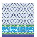 Развертка мозаичного орнамента на колонну